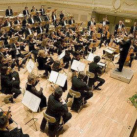 Bild Veranstaltung: Philharmonie Baden-Baden
