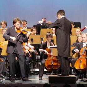 Bild: Internationales Violinfestival junger Meister