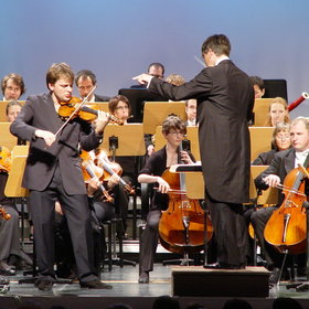 Bild Veranstaltung: Internationales Violinfestival junger Meister