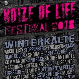 Bild Veranstaltung: Noize Of Life Festival