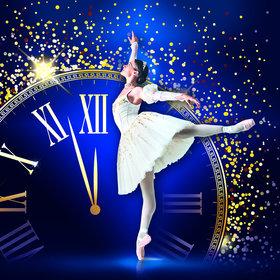 Bild Veranstaltung: Cinderella - Klassisches Moskauer Ballett