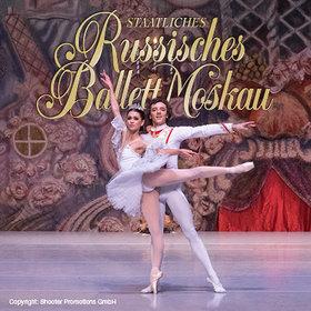 Bild Veranstaltung: Der Nussknacker - Staatliches Russisches Ballett Moskau