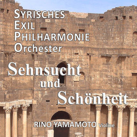 Bild Veranstaltung: Syrisches Exil-Orchester