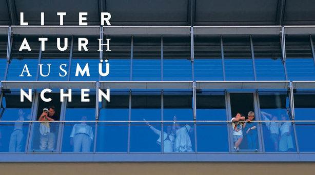 Literaturhaus München