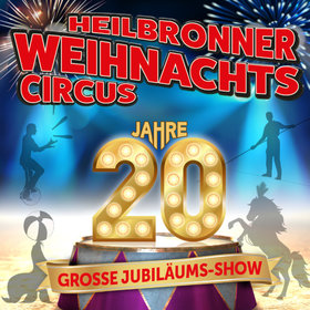 Image: Heilbronner Weihnachtscircus