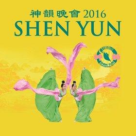 Image: Shen Yun
