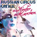 Bild Veranstaltung: Russian Circus on Ice
