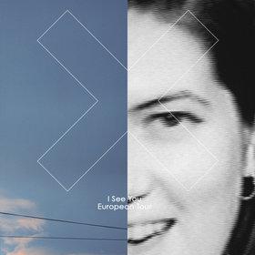 Bild: The xx