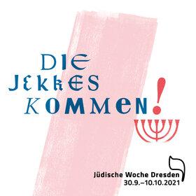 Image Event: Jüdische Woche Dresden