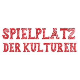 Image: Spielplatz der Kulturen