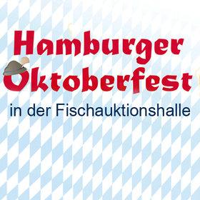 Image: Hamburger Oktoberfest