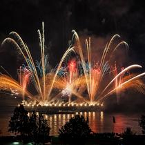 Bild: Rhein in Flammen Koblenz - Schiffahrt mit Feuerwerk, inkl. kalter Bordplatte und 2 Übernachtungen im NH Hotel Bingen