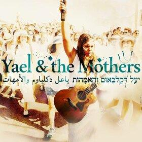 Image Event: Yael Deckelbaum