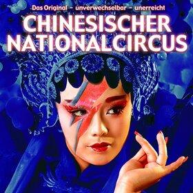 Image Event: Chinesischer Nationalcircus