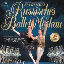 Bild Veranstaltung Staatliches Russisches Ballett Moskau - Schwanensee