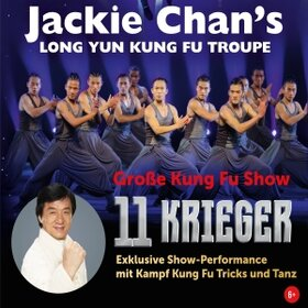 Image: JACKIE CHAN Theater