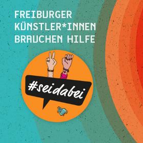 Image: Spendenticket - E-Werk Freiburg