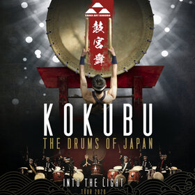 Image Event: Kokubu