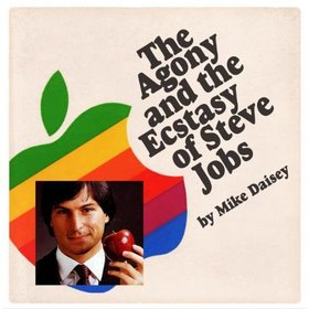 Image: The Agony and the Ecstasy of Steve Jobs