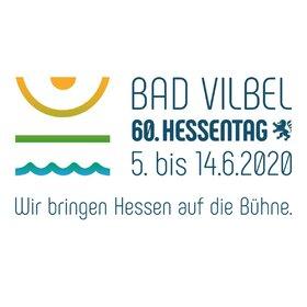 Image Event: Hessentag