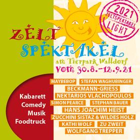 Image Event: Zeltspektakel Walldorf