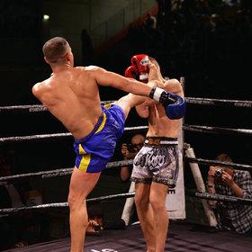 Bild Veranstaltung: Fight Night Mannheim