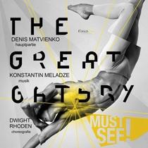 Bild: Ballett The Great Gatsby