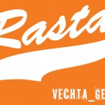 Bild Veranstaltung SC Rasta Vechta