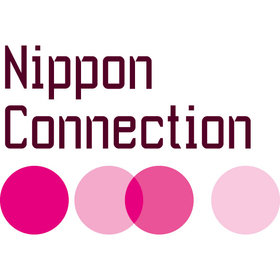 Image: NIPPON CONNECTION - Japanisches Filmfestival