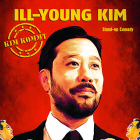 Image Event: Ill-Young Kim