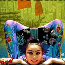 Bild Veranstaltung Chinesischer Nationalcircus