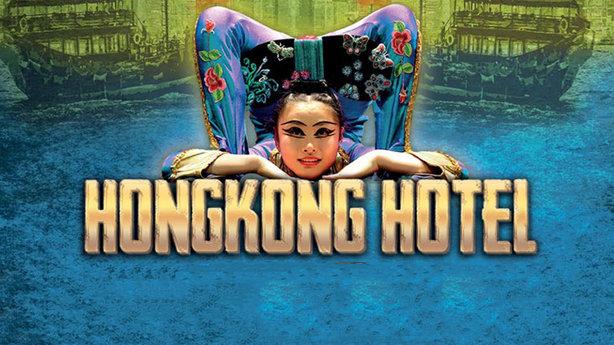 Bild: Chinesischer Nationalcircus - the grand Hongkong Hotel