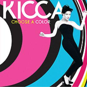 Image: Kicca & Intrigo