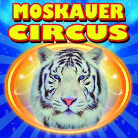 Image Event: Moskauer Circus