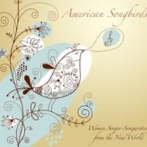 American Songbirds Festival 2015 - feat. Kyrie Kristmanson/ Rachelle Garniez/ Ashia & Bison Rouge/ Daisy Chapman