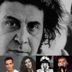Image Event: Mikis Theodorakis