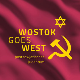 Bild Veranstaltung: Jüdische Musik- und Theaterwoche