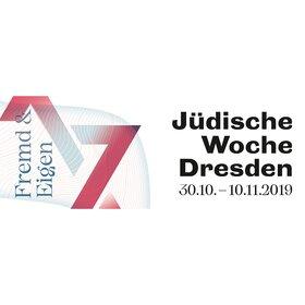 Image Event: Jüdische Musik- und Theaterwoche