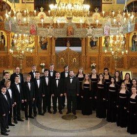 Bild Veranstaltung: Moskauer Kathedralchor