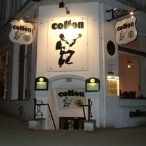 Veranstaltungsort: Cotton-Club