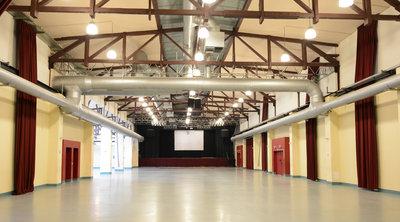 Kulturhaus Arena