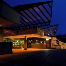 Veranstaltungsort: Congress-Centrum Stadtgarten